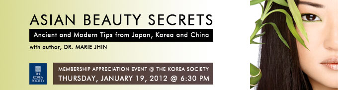 2012 01 19 asian beauty secrets banner