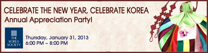 2013 01 31  new-years-party web banner